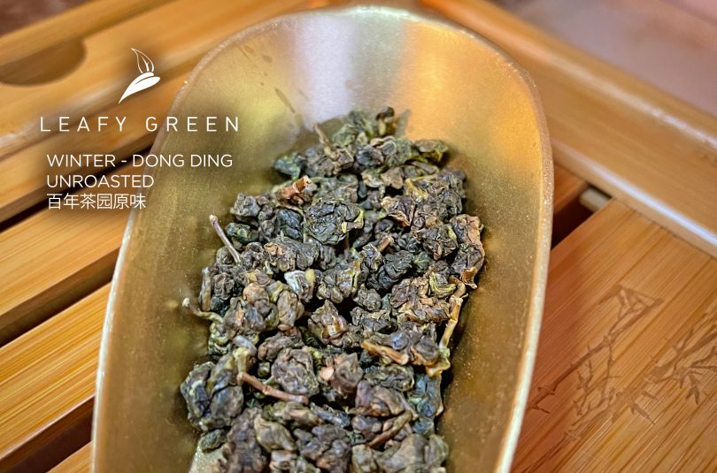 WINTER – DONG DING UNROASTED 百年茶园原味